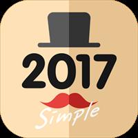 卓上カレンダー2017:シンプルカレンダー 「ウィジェット」