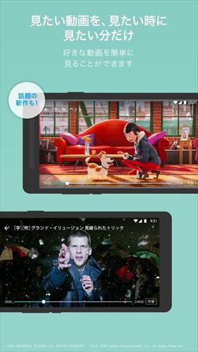 minto–動画アプリ月額無料でおトクに見よう