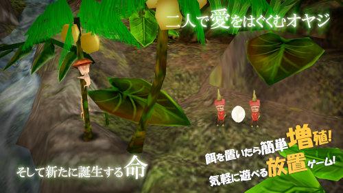 新オヤジリウム:放置育成ゲーム[無料3Dゲーム]