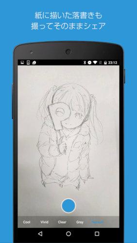 pixivSketch無料お絵描きアプリ