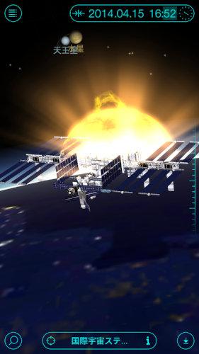 SolarWalkFree–惑星、衛星、星3D