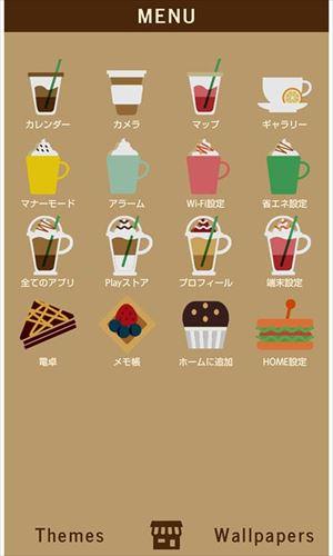 かわいい壁紙・アイコン-COFFEEBREAK-無料