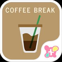 かわいい壁紙・アイコン-COFFEE BREAK-無料