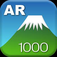 AR山1000