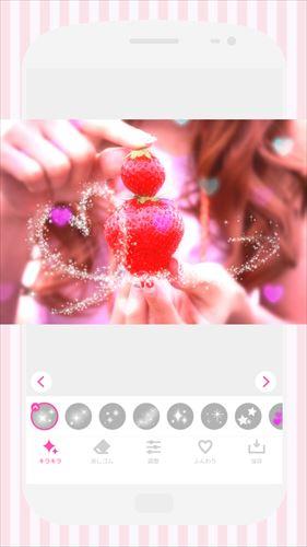 写真キラキラ♥ガーリーデコペン