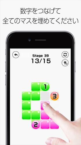 ぷるりんく–脳トレ無料パズル一筆書きゲーム