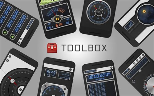 Toolbox–オールイン1の計測ツールセット