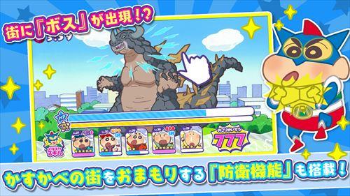クレヨンしんちゃん一致団ケツ!かすかべシティ大開発