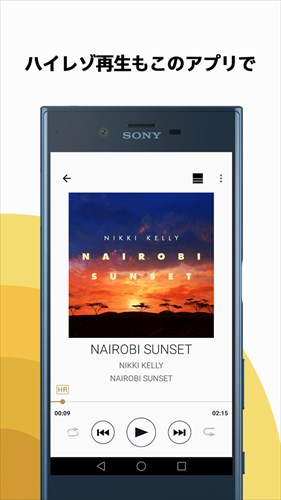 Sony|MusicCenter(SongPal)