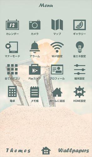 海の壁紙-オン・ザ・ビーチ