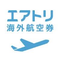 エアトリ(旧DeNAトラベル)海外航空券を比較して格安で海外旅行・海外ツアー