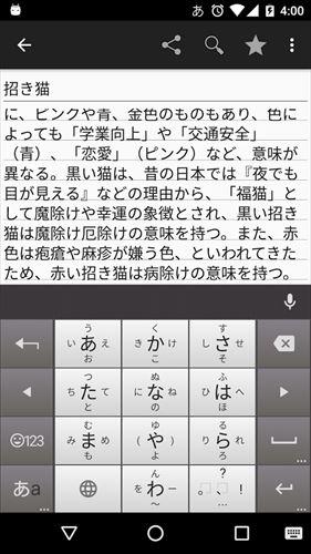 SimpleNotepad:メモ帳ノート