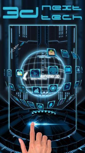 次世代技術の3Dテーマ