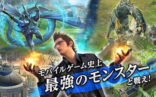 ファイナルファンタジー15:新たなる王国(FinalFantasyXV)