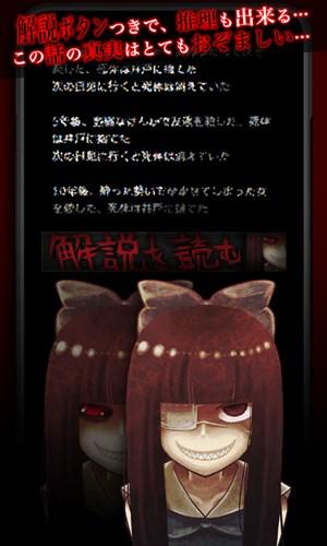 イミコワ-意味が分かると背筋も凍る怖い話-[解説付き]