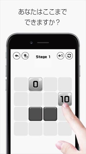 10ぷる-大人のIQ頭脳パズルゲーム