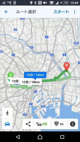 OfflineMaps&Navigation