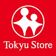 東急ストアアプリ/東急ストアのチラシ・クーポン・お得な情報