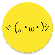Kikko – Japanese Emoticons Kaomoji