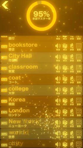 英単語ゲームHAMARUTOEIC学習や小中学生英語〜大学受験、リスニングまで!無料勉強アプリ