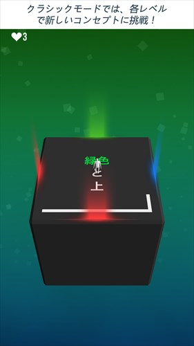 NotNot–頭脳耐久ゲーム
