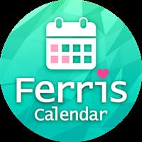 かわいい❤無料のスケジュール帳 – フェリスカレンダー