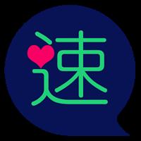 神ワザ—高速返信アプリ