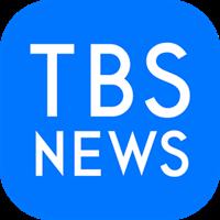 TBSニュース- テレビ動画が見られる無料ニュースアプリ