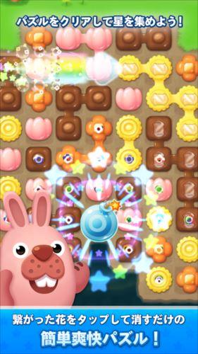 LINEポコパンタウン-うさぎのポコタと癒し系まちづくり!爽快ワンタップパズルゲーム