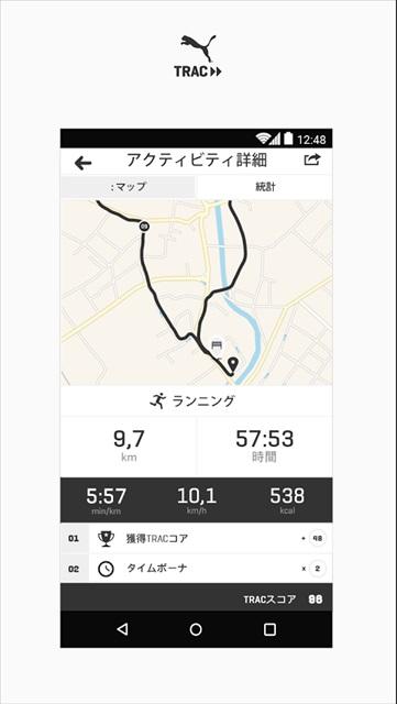 PUMATRAC–FitnessTraining,Workouts&Running
