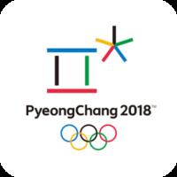 2018平昌公式アプリ-冬季オリンピック・パラリンピック大会