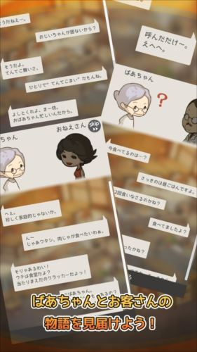 思い出の食堂物語 ~心にしみる昭和シリーズ~