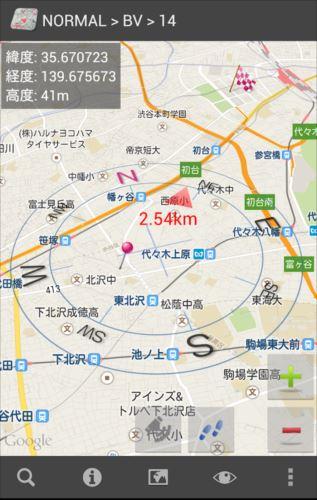 GeoCompassGPS地図コンパス