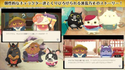 猫のニャッホ〜ダメかわ猫のほっこり物語〜
