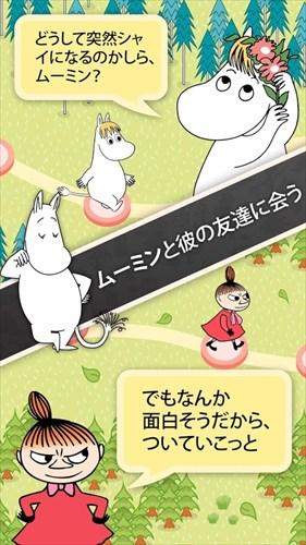 MoominQuest