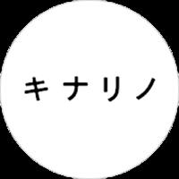キナリノ – 心地よい暮らしをつくるライフスタイル情報アプリ