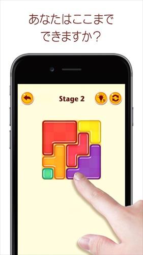 脳トレ無料ハメコミパズル!ぷるっと大人の脳トレゲーム