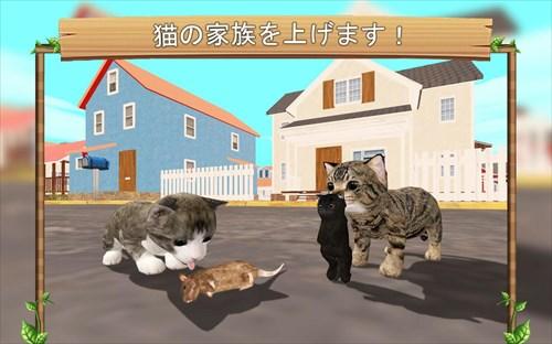 猫シムオンライン