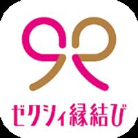 ゼクシィ縁結び – リクルートの 恋活・婚活 マッチングアプリ