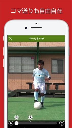 サカテク~動画で学ぶサッカーテクニック~