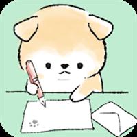 待受にメモ –アニマルライフ- 可愛いメモ帳ウィジェット無料
