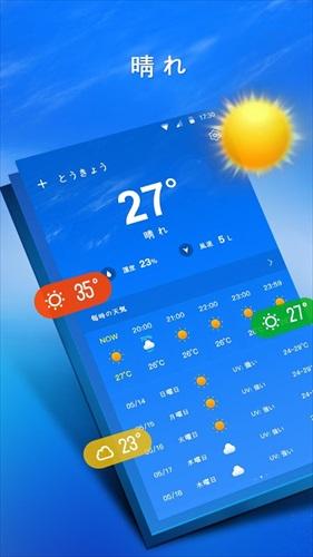 天気予報–天気無料・雨雲レーダー・台風の天気予報