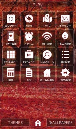 秋壁紙アイコン並木の紅葉無料