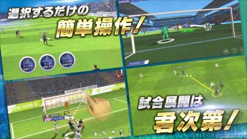 【新作】モバサカUltimateFootballClub~選択アクションサッカーゲーム~