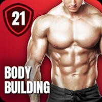 男性用自宅トレーニング–ボディビルアプリ