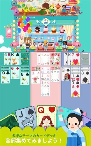 ソリティアクッキングタワー:フードを料理するカードゲーム