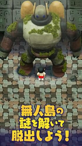 ねんどの無人島脱出サバイバルゲーム!