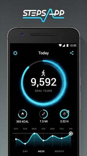 StepsApp歩数計、活動量計は健康管理に最適