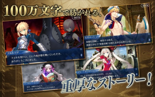 Fate/GrandOrderd