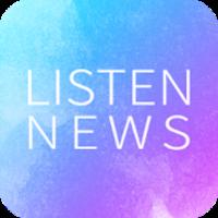 Listen News – 英語ニュースをリスニング&リーディング 無料の英字新聞読み上げアプリ